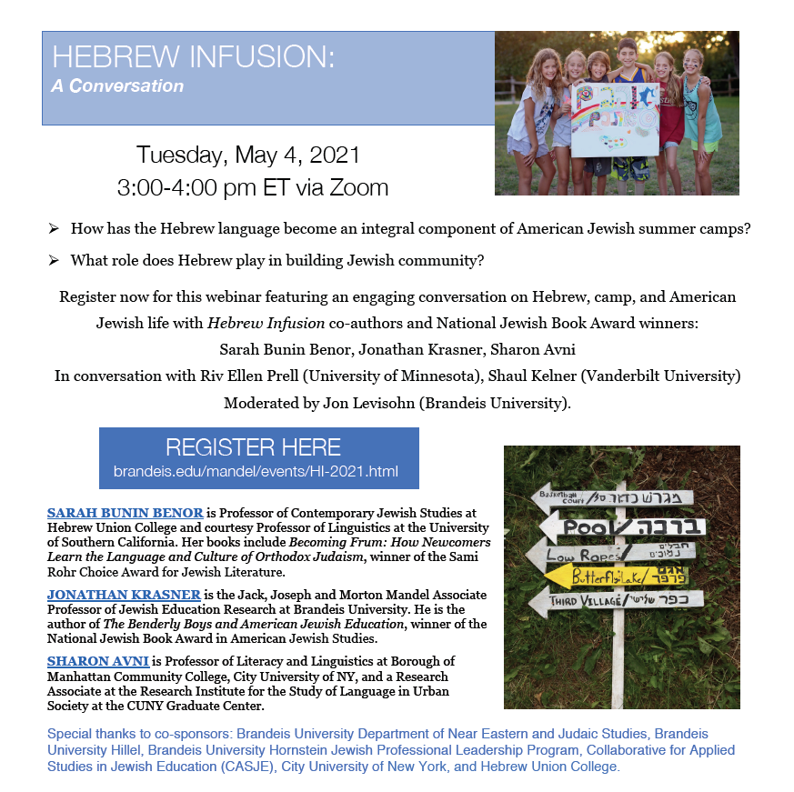 Hebrew Infusion Event May 4, 2021